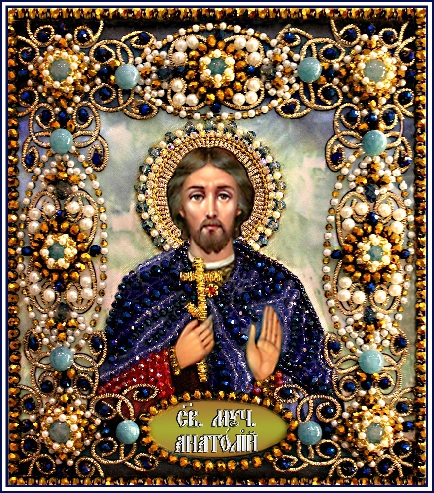 Образа в каменьях икона Святой Анатолий арт. 77-и-67