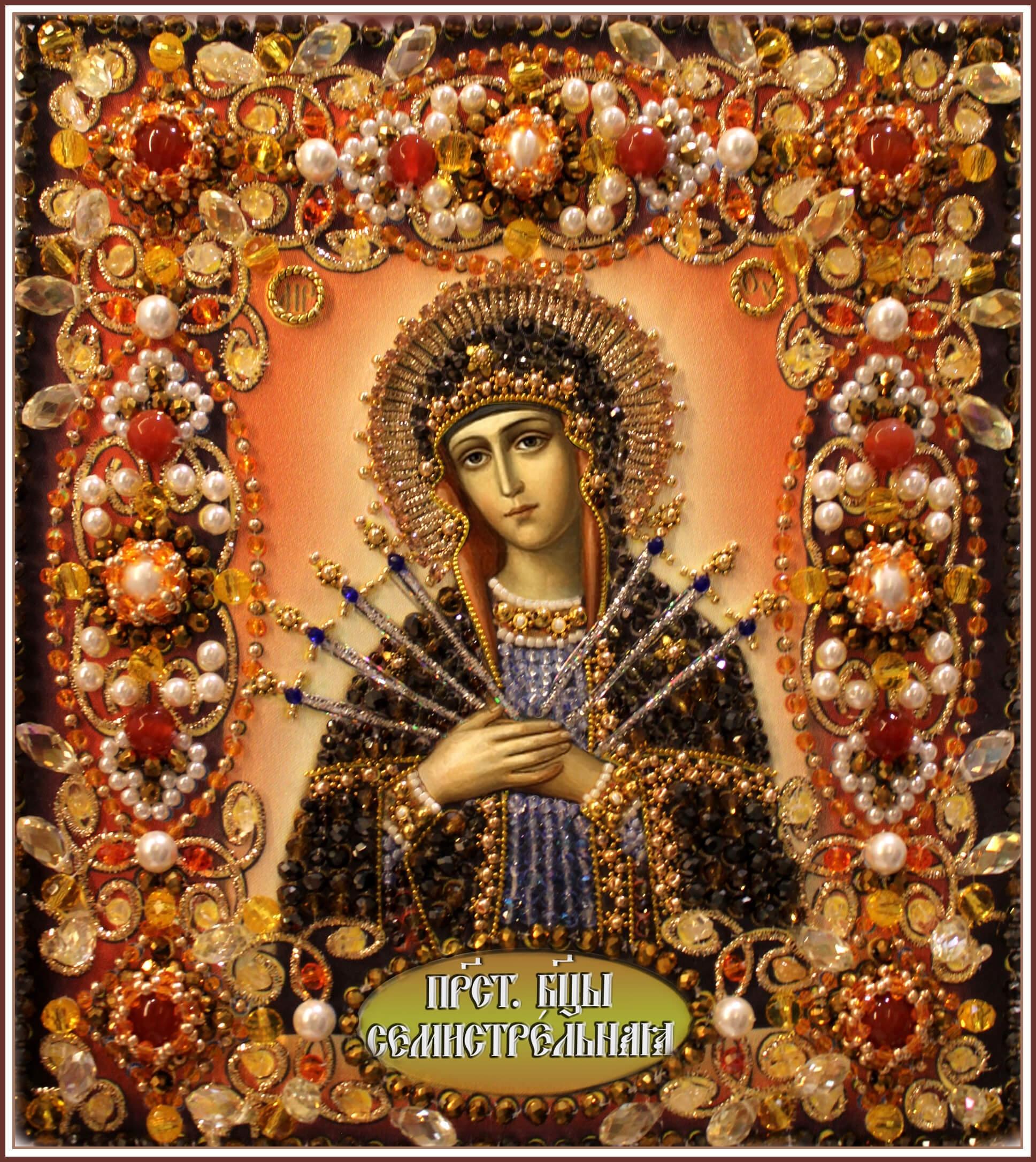 Образа в каменьях икона Богородица Семистрельная арт. 77-ц-14