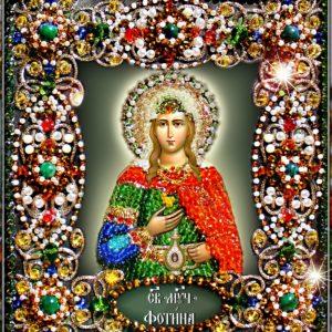Образа в каменьях икона Святая Светлана арт. 77-и-07