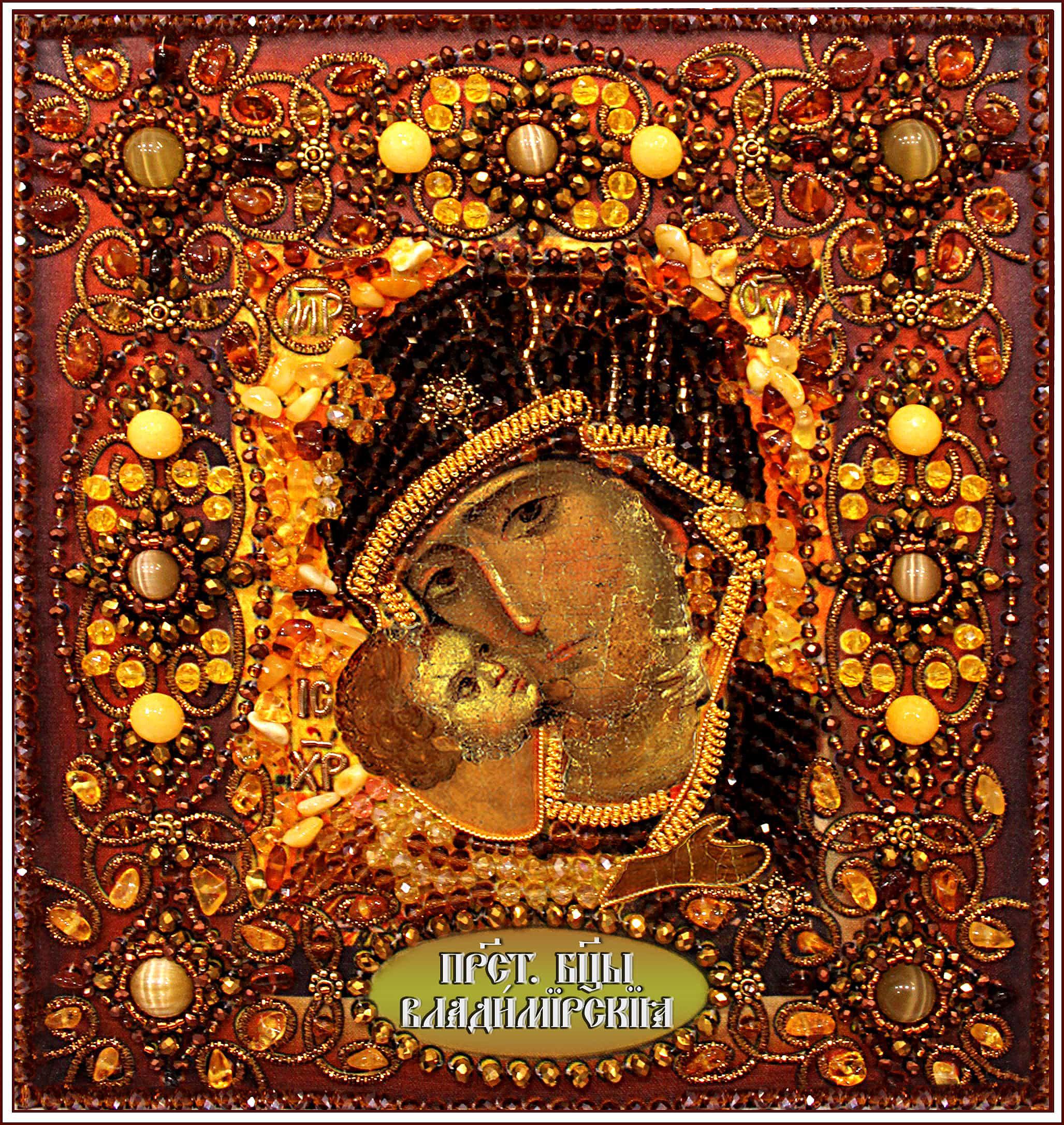 Образа в каменьях икона Богородица Владимирская арт. 77-ц-05