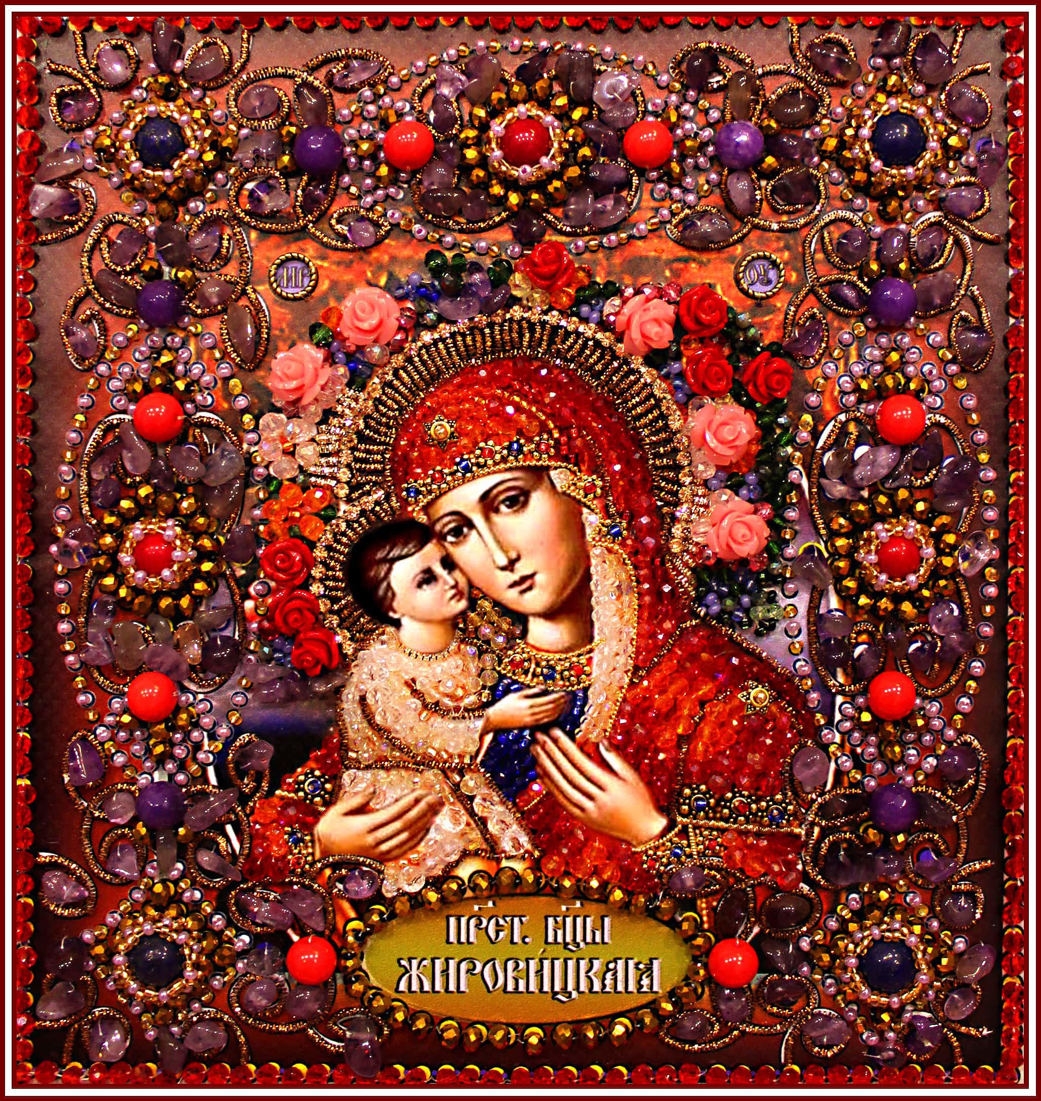 Образа в каменьях икона Богородица Жировицкая арт. 77-ц-08