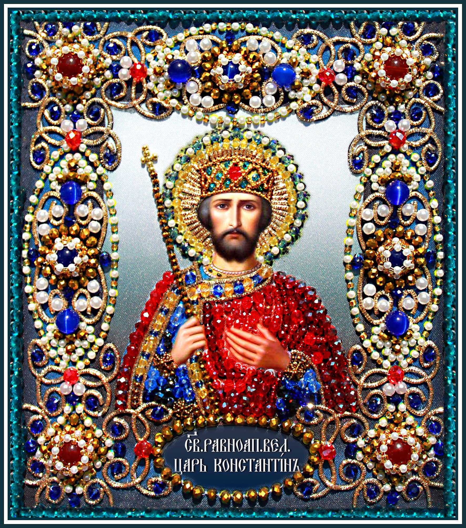 Образа в каменьях икона Святой Константин арт. 77-и-47