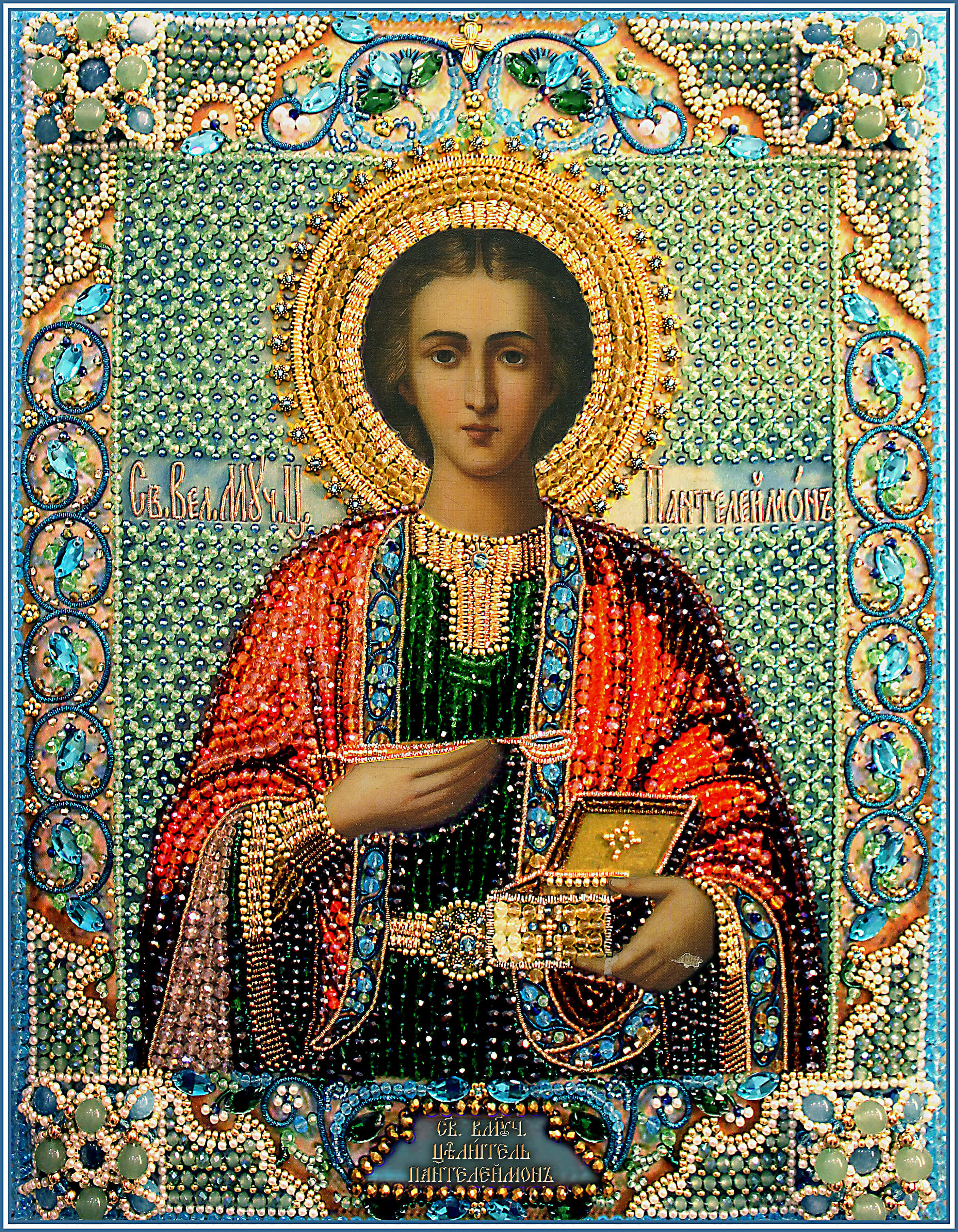 Образа в каменьях икона Святой Пантелеймон арт. 7740