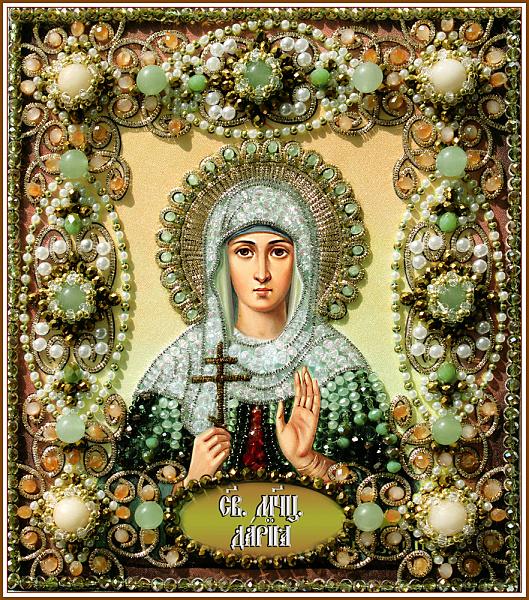 Образа в каменьях икона Святая Дарья арт. 77-и-70