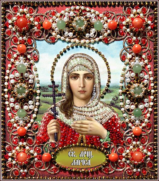 Образа в каменьях икона Святая Лариса арт. 77-и-74