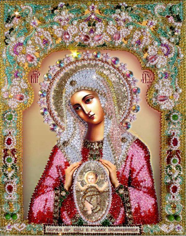 Образа в каменьях икона Богородица Помощница в родах арт. 7734
