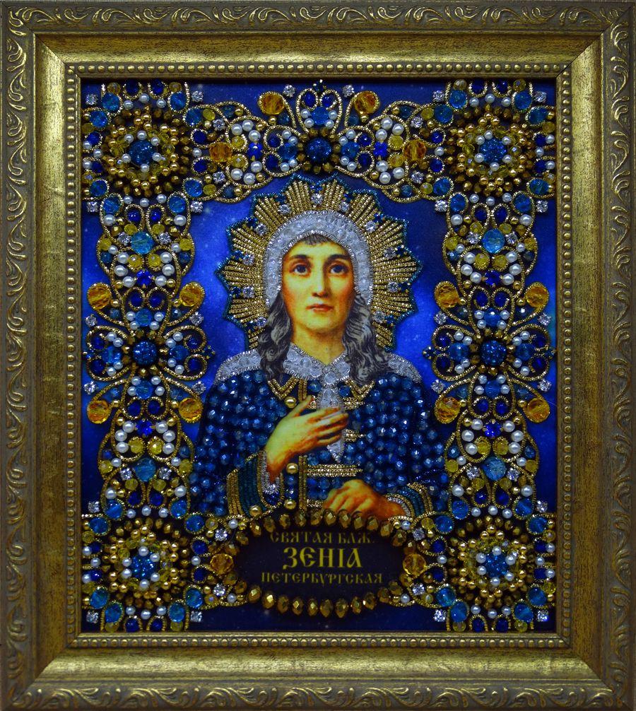 Хрустальные грани Образ Святой Ксении Петербургской арт. Ии-13