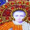 Хрустальные грани Образ Божьей Матери Знамение арт. И-1