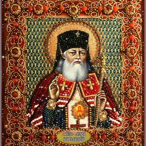Образа в каменьях икона Святитель Лука Крымский арт. 7756