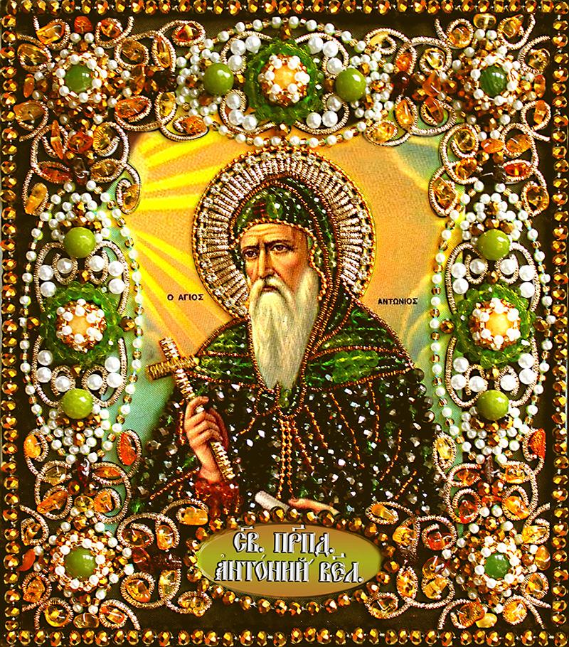 Образа в каменьях икона Святой Антоний арт. 77-и-38