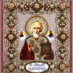 Образа в каменьях икона Николай Чудотворец арт. 77-ц-02