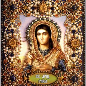Образа в каменьях икона Святая Раиса арт. 77-и-25