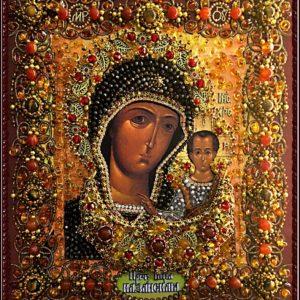 Образа в каменьях икона Царица небесная Казанская Божия Матерь арт. 7757